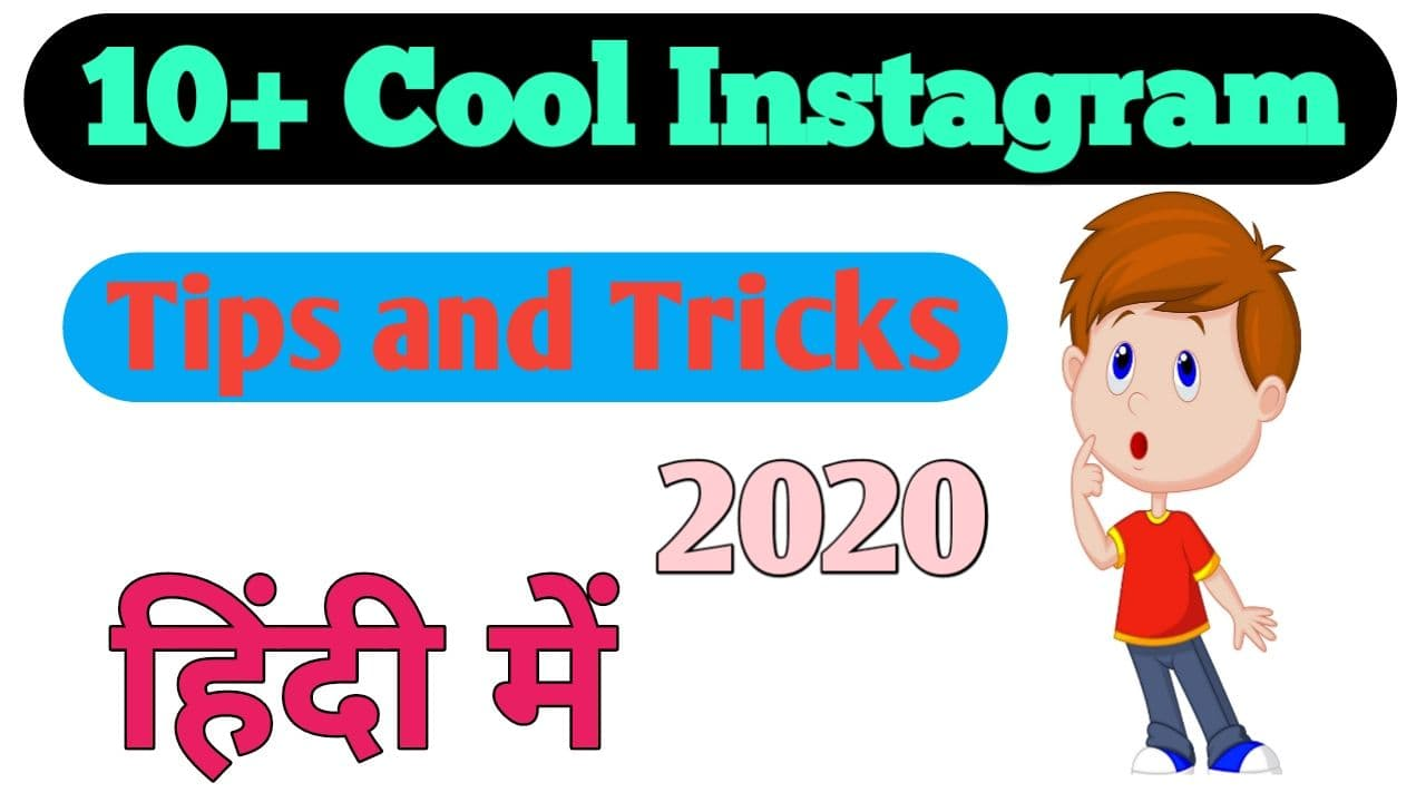 10+ Cool Instagram Tips And Tricks ( 2020 )