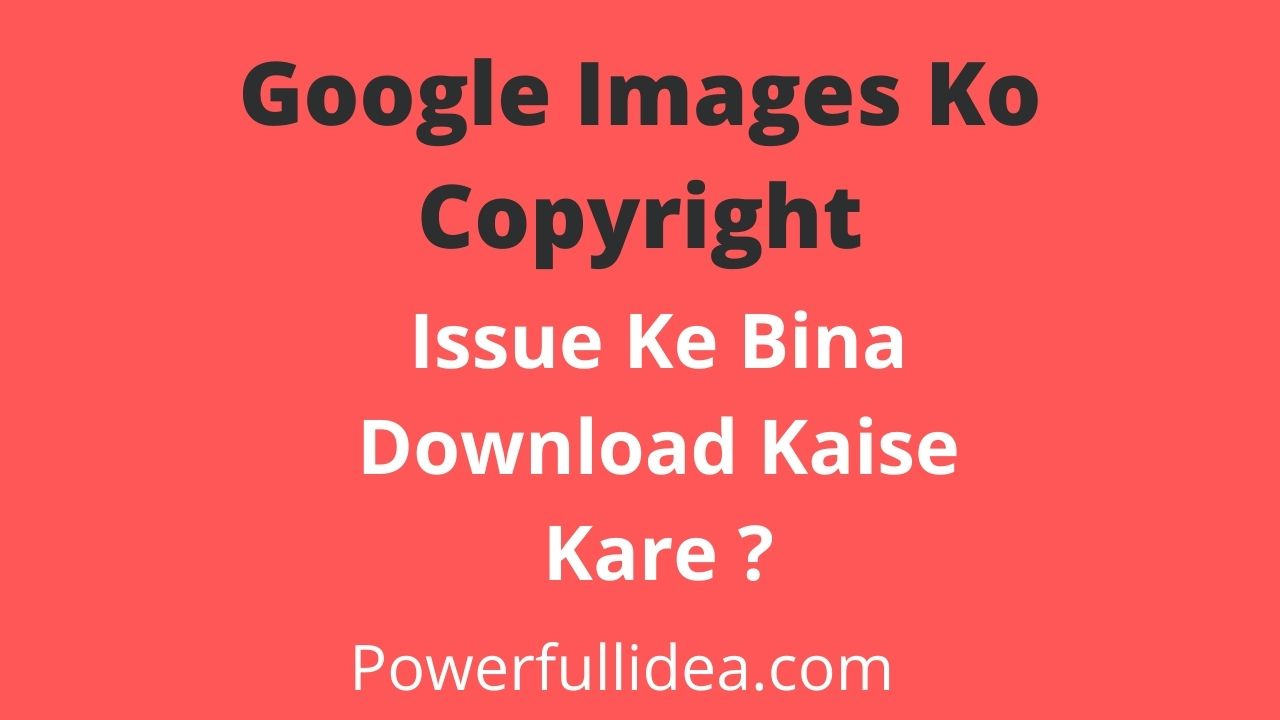 google images use without copyright issue
