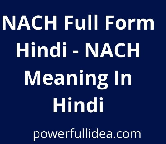 Nach full form in hindi